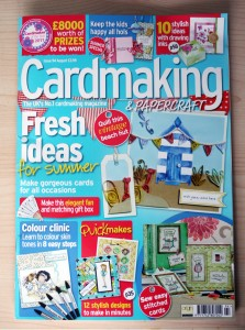 Cardmaking & Papercraft Magazine August 2011